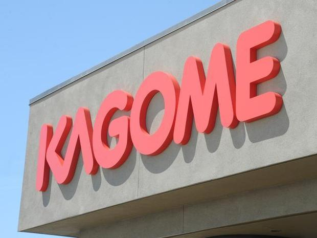 Kagome held a ceremony Monday at its Los Banos plant recognizing its 25th anniversary.