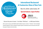 International Restaurant & Foodservice Show of New York 2016 - Banner