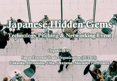 Japanese Hidden Gems Technology Pitching & Networking Event - Banner
