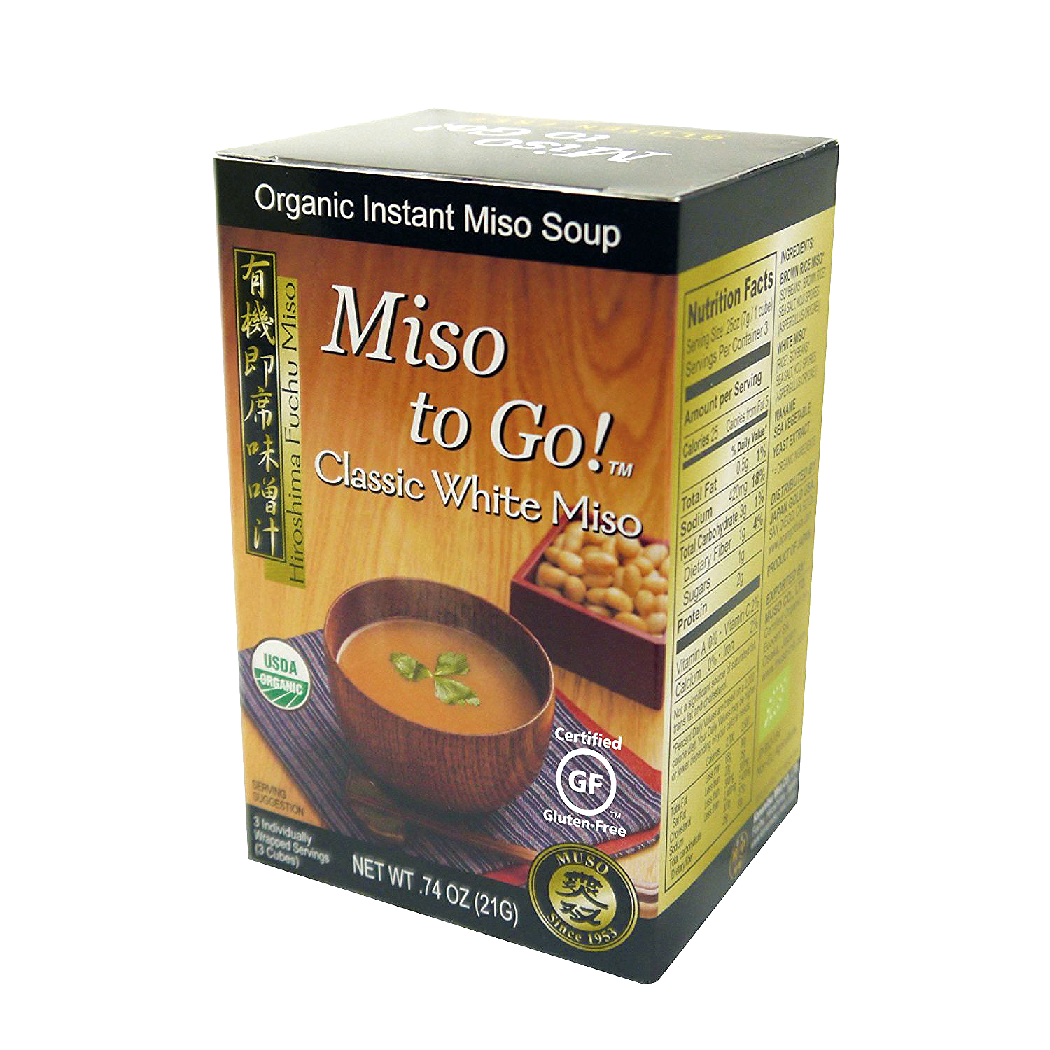 Japan Gold Miso to Go! - Classic White Miso, 0.74 Ounce