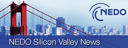 NEDO Silicon Valley NEWS