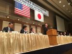 Governor Ricketts of Nebraska addresses the 49th Annual Joint Meeting of the Midwest U.S.-Japan Association held in Tokyo [Image: Nebraska Department of Agriculture]