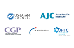 U.S.-Japan-Israel Innovation Summit - Banner